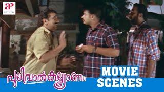 Dr. Patient Malayalam Movie   Malayalam Movie   Radha Varma   Returns to Hospital   1080P HD