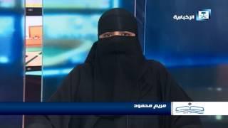 أصدقاء الإخبارية - مريم محمود