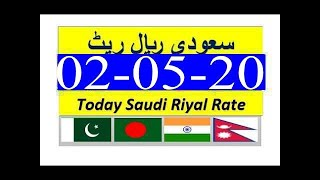 Convert SAR/PKR/Saudi Arabia Riyal to Pakistan Rupee/Saudi Riyal Exchange Rate Live Open Market