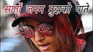 Saaton Janam Tujhko Paate DJ Rahulz Remix | Remix Marathi
