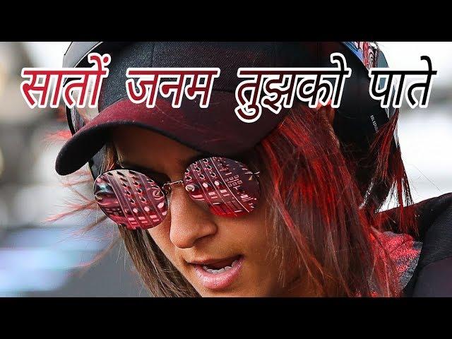 Saaton Janam Tujhko Paate DJ Rahulz Remix  (RemixMarathi.com) #1