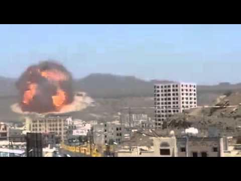 La bomba fue usada por Arabia Saudita en la guerra en Yemen. Es la primera vez que la usa EEUU.