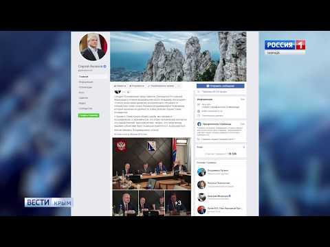 В Севастополе представили врио губернатора