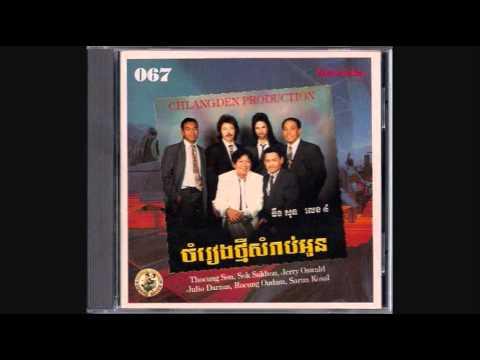 Chlangden CD No. 67 Various Khmer 1990s Artists