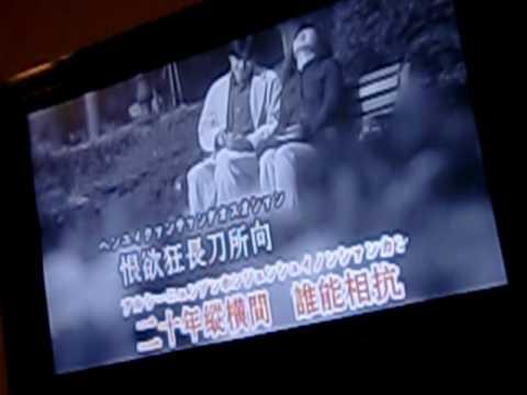 Chinese at Karaoke