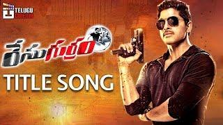 Race Gurram Telugu Movie Songs   TITLE SONG   Allu Arjun   Shruti Haasan   Thaman   Telugu Cinema