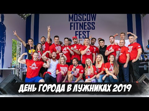 Moscow Fitness Fest!