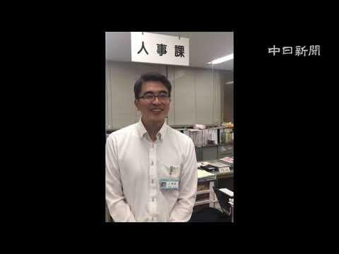 大津市役所で働き方改革