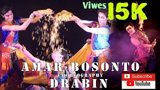 Colours of spring - dance choreography | AMAR BOSONTO | DRABIN | najrul Geeti | creative dance |