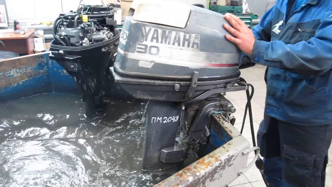 лодочный мотор нет охлаждения