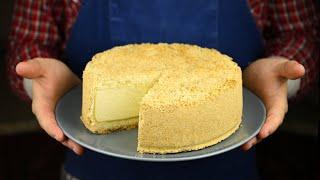 КОРОЛЕВСКАЯ ВАТРУШКА пирог из творога