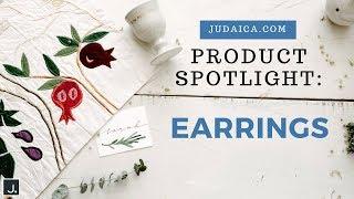 Earrings | Judaica Product Spotlight