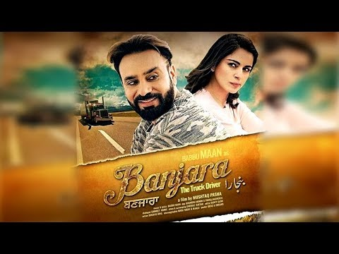 Banjara The Truck Driver l Babbu Maan l New Punjabi Movie 2018 l Dainik Savera