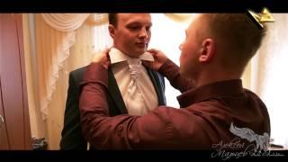 Свадьба. Сборы жениха и невесты