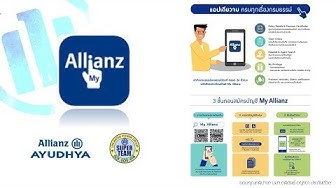 My Allianz APP SuperTeam