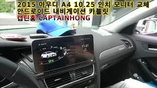 [은평구핫플레이스 캡틴홍CAPTAINHONG] 2015…
