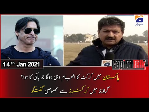 Hamid Mir Latest Talk Shows and Vlogs Videos