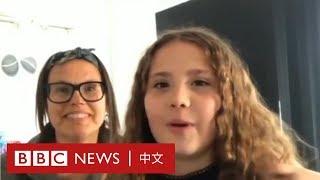 肺炎疫情:9歲女孩用遙控車 為無法出門的鄰居送上驚喜- BBC News 中文