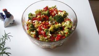 Салат из капусты брокколи, турецкий рецепт.