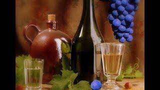 как приготовить вино + приготовление чачи 2в1 от Жоры