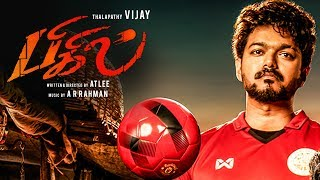 OFFICIAL: Thalapathy 63 First Look & Title | Thalapathy Vijay