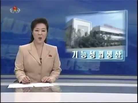 Новости Северной Кореи