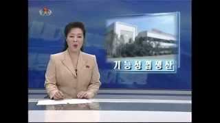 Новости Северной Кореи  -   Полный пипец !!!(Скоро наверное и у нас, при таком управлении страной, могут снова быть такие же новости..., 2012-12-12T23:57:33.000Z)