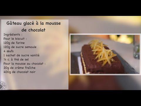 choumicha-:-recette-de-gâteau-glacé-à-la-mousse-au-chocolat-(facile-et-réussie)