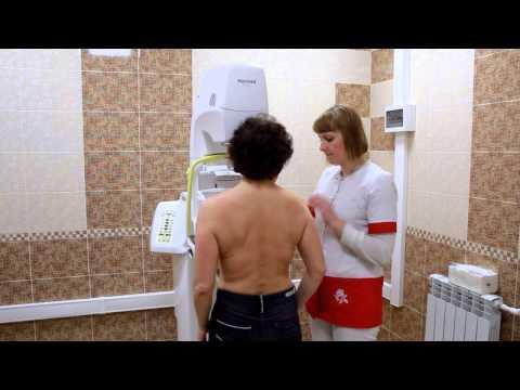 Как делают маммографию видео