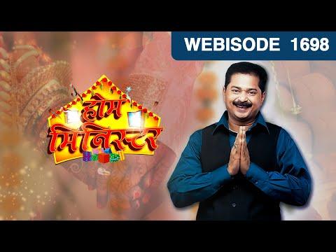 Home Minister - Episode 1698  - September 25, 2016 - Webisode