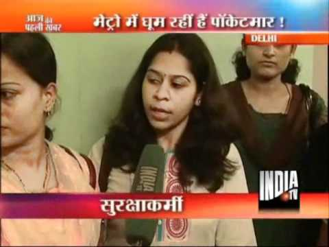 CISF Apprehends 21 Women For Pick Pocketing In Metro