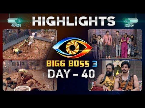 Bigg Boss Telugu Season 3: Day 40 Highlights | Baba Bhaskar Funny Statements At Bigg Boss House |#BB teluguvoice