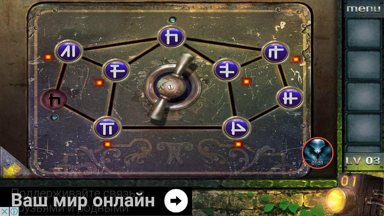 Escape Game 50 Rooms 2 Level 3 Walkthrough Youtube