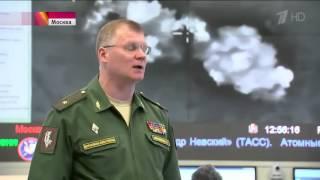 ВВС России в Сирии Новости Сирии Сегодня Новости Мира Сегодня Онлайн