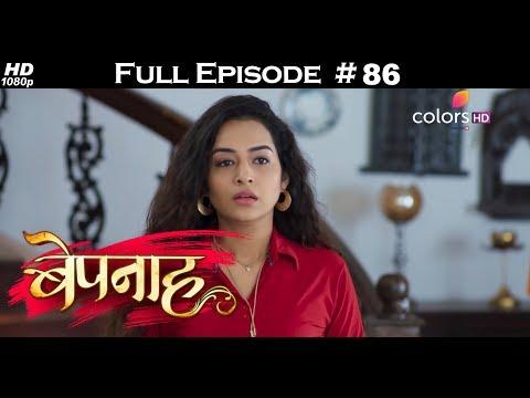 Bepannah - 16th July 2018 - बेपनाह - Full Episode thumbnail