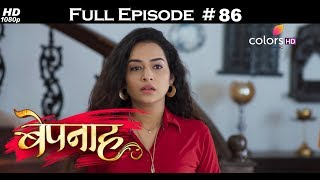 Bepannah - 16th July 2018 - बेपनाह - Full Episode