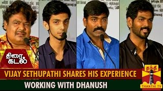 Vijay Sethupathi Shares his Experience Working with Dhanush in Naanum Rowdy Dhaan Team Meet video 20th october 2015