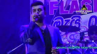 Flash Back - Live In Maharagama 2018 - Full Show