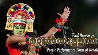 ഓട്ടൻതുള്ളൽ   Super Ottan Thullal   Poetic Performance Form  Onam Special