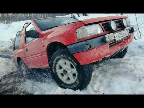 Opel Frontera Vs Hyundai Galloper. Битва старичков на бездорожье!
