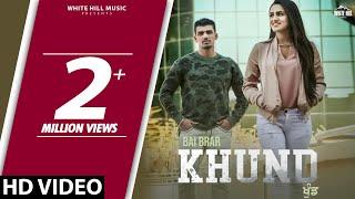Khund (Full Video) Bai Brar | New Song 2018 | White Hill Music