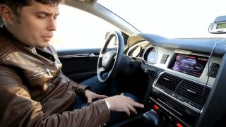 Автомобили test drive Audi Q7