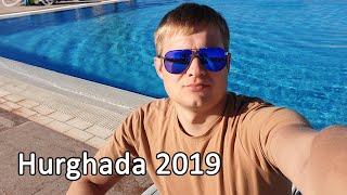 Отдых в Хургаде в Декабре 2019   Mercure Hurghada Hotel