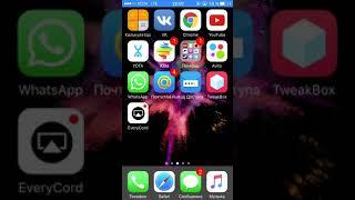Как обойти ограничение на загрузку свыше 100мб на iPhone iOS 10.X