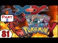 OUVERTURE 2x DISPLAY XY [PART 2] !! - POKEMON XY - épisode 81