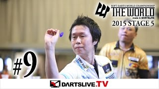 #9【Haruki Muramatsu VS Harith Lim】THE WORLD 2015 -FEATURED MATCH 5-