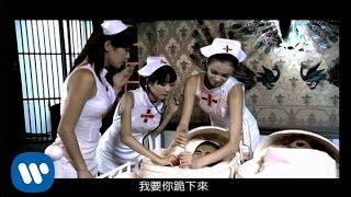 黃立行 Stanley Huang -  我是你的誰  (華納official 官方完整版MV)