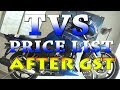 TVS ALL BIKES AND SCOOTERS PRICE AFTER GST