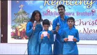Akasham Marum Bhoothalavum Marum-Malayalam Christian Song - Saji Henry & Family