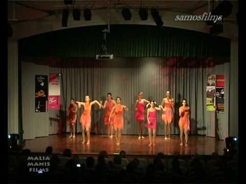 SAMOS SCHOOL OF DANCE 2009